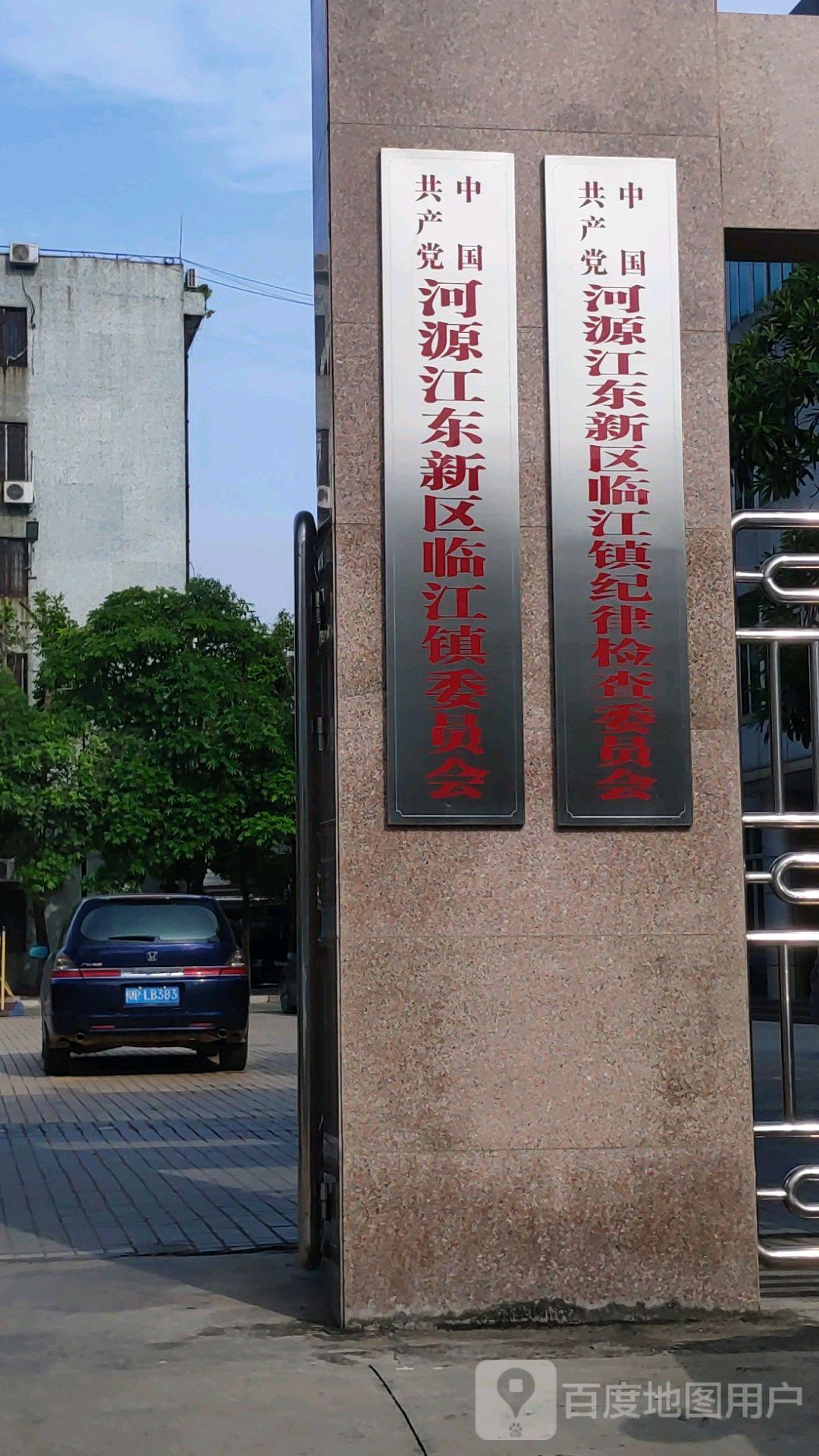 广东省河源市紫金县临古路41号西60米